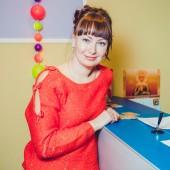 Зарина Владимировна